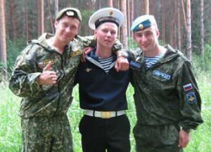 троица в армии